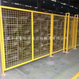 车间围栏 车间防护网 车间分割网