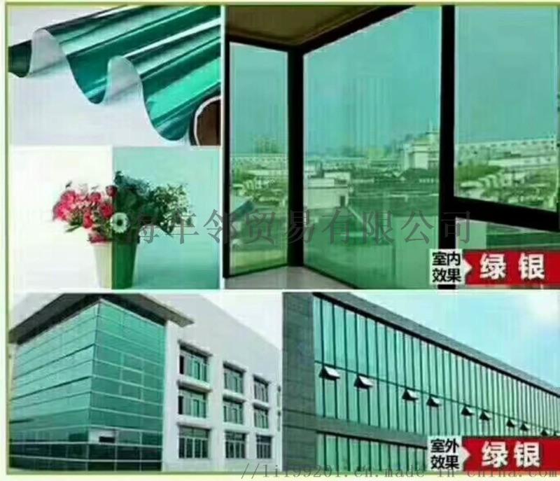 3M建筑玻璃贴膜 隔热太阳膜 防爆玻璃膜