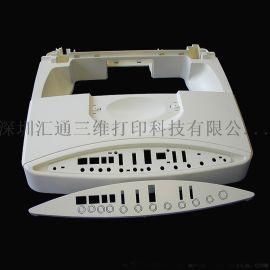 手板模型 塑胶制品 产品设计3D打印样品