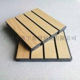 环保建材装饰板 防火防潮隔音陶铝吸音板