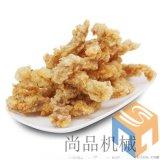 鸡米花溜肉段油炸流水线 专业肉制品油炸机设备厂家