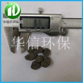 4-6mm水处理人工陶粒滤料BAF曝气生物滤池专用