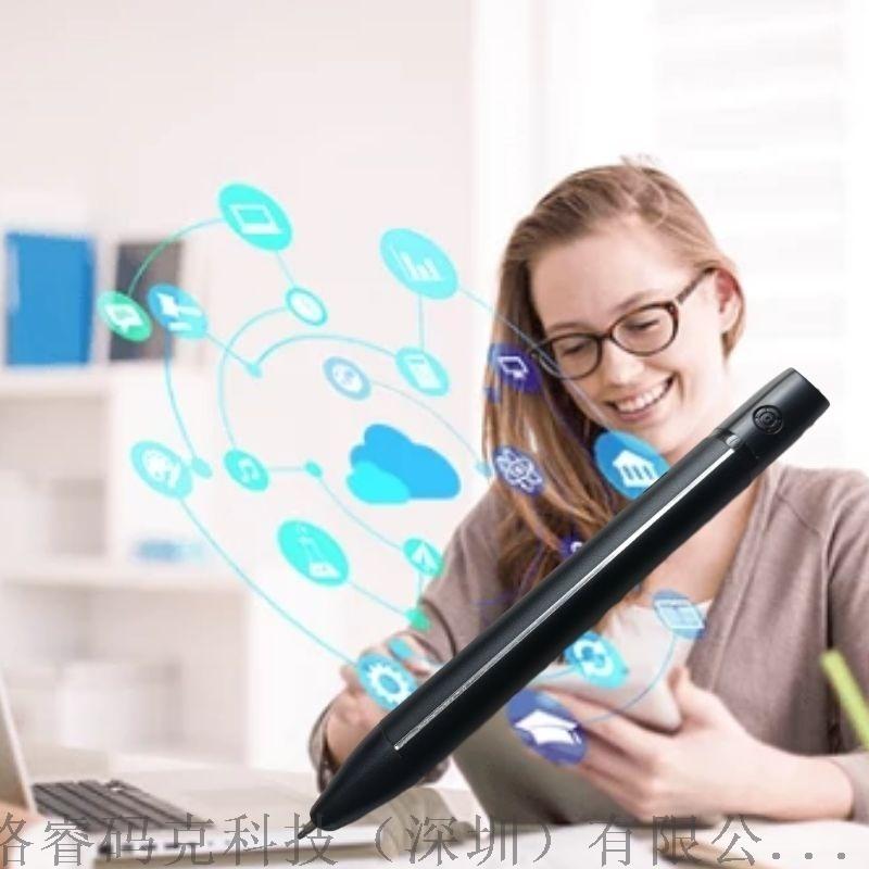 智慧教育点阵笔智能阅卷系统 深圳智能阅卷系统