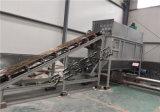 石英粉自動拆袋機 無塵自動破包機生產公司