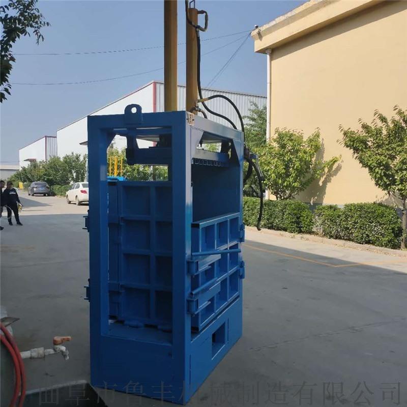 废纸箱液压打包机厂家多少钱