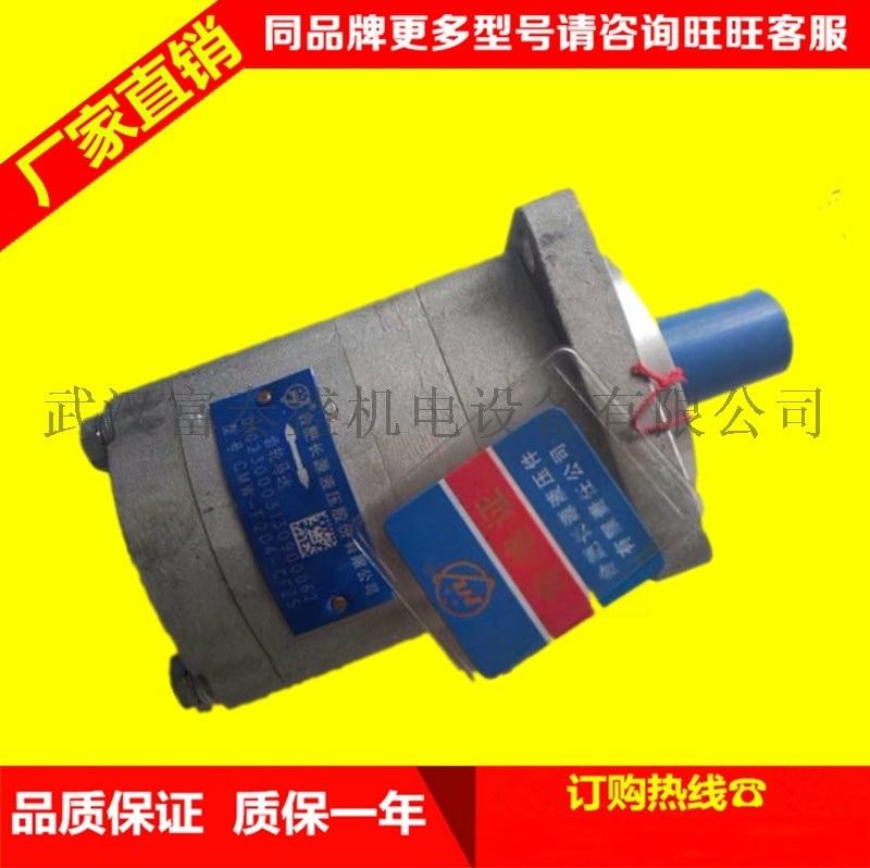 合肥长源液压齿轮泵CBTD密封件CMW-208-CFZL密封件