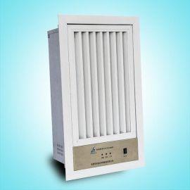 空调系统风口式 风机盘管静电除尘器 电子净化消毒装置(LAD/KJDZ-840-PG)
