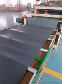 广东深圳防静电直铺地板,防静电卷材地板