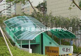 山东pc耐力板阳光板厂家济南阳光板耐力板