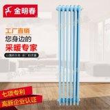 金明春,鋼製,鋼製圓管五柱暖氣片