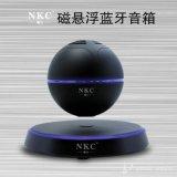 NKC-25磁懸浮藍牙音箱 宏泰磁懸浮藍牙音箱