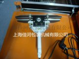佳河FKR-200手鉗封口機