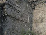 双赫直供 被动SNS柔性边坡防护网 山体落石防护网 钢丝绳网