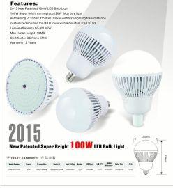 LED足功率100W球泡 LED塑包铝100W球泡