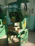 J23-63開式可傾壓力機 衝壓機生產廠家