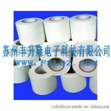 白色牛皮紙膠帶|溼水紙膠帶|蘇州牛皮紙廠家