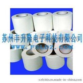 白色牛皮纸胶带|湿水纸胶带|苏州牛皮纸厂家