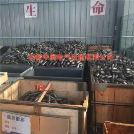 厂家直销矿用设备及配件 采掘机截齿 齿座 齿套 截齿涨圈品质保证