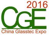 2016中國(廣州)國際玻璃工業技術展覽會