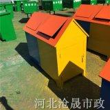 邯鄲分類垃圾桶|垃圾桶廠家——河北垃圾桶
