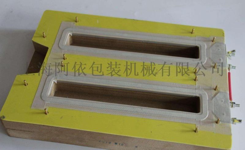 阿依3180型高速吸塑机