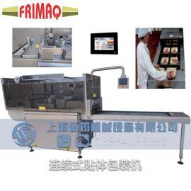 进口连续型托盒式真空贴体包装机食品保鲜方案