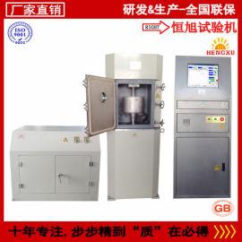 恒旭专业生产高温真空摩擦磨损试验机