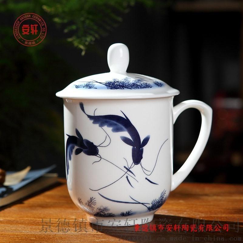 景德镇骨瓷茶杯厂家定做