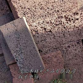 本格厂家供应火山岩板材 火山岩乱拼 玄武岩板材