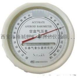 西安哪里有卖高原空盒气压表13891913067