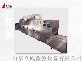 隧道式宠物微波食品干燥机