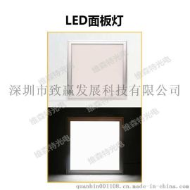 LED面板燈300*1200MM55W