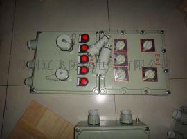 BXC51-T电焊机防爆电源插座箱