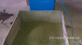 SHJ65PET造粒生产设备