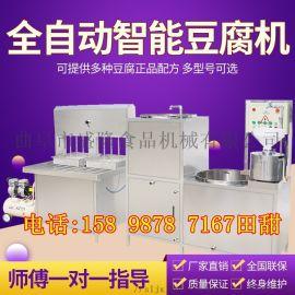 太原有豆腐机 豆腐机操作视频 盛隆花生豆腐机