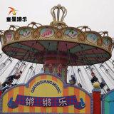 公园大型游乐设备飞椅 桂林户外游乐设备飞椅