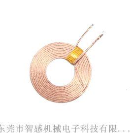 电子元器件空心电感线圈厂家手机无线充电线圈发射模块
