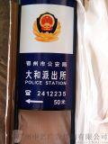 中艺大立牌灯箱厂家 10年专业灯箱定做经验