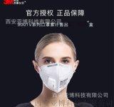 西安哪里有卖3M口罩13772162470