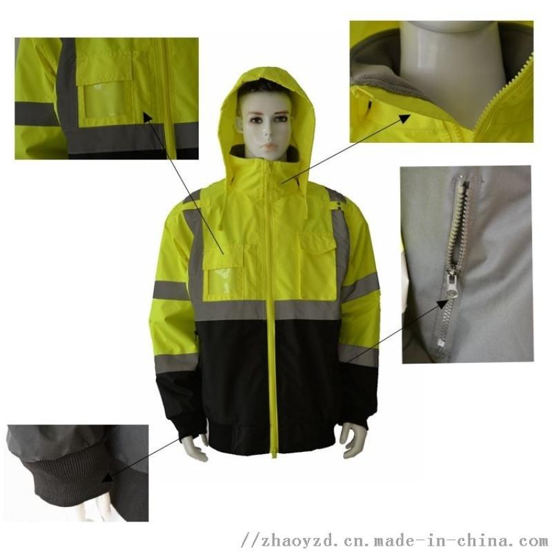 荧光黄|阻燃面料|防静电面料