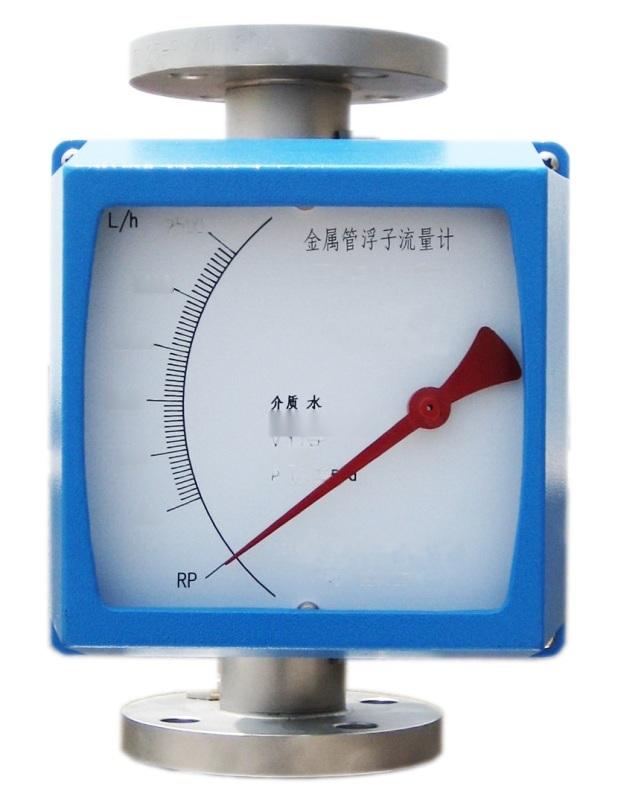 測量空氣流量計浮子流量計