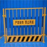 建築工地安全防護基坑護欄  基坑護欄廠家