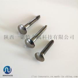 M3哈C電極、圓頭電極、電磁流量計電極、鉭電極