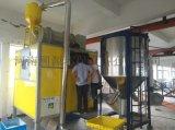 小型PETPVC高纯度分选,小型PETPVC高纯度分选价格,小型PETPVC高纯度分选厂家