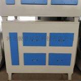 厂家供应 活性炭吸附箱 工业除味臭废气处理设备