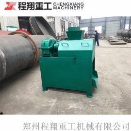 对辊挤压造粒机多少钱 有机肥设备生产厂家