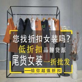 淘宝商城韩版女装羽纱国际品牌女装尾货连衣裙艾米女装