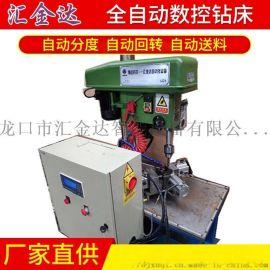山东自动分度数控钻床 小型数控钻孔机视频