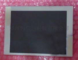 G154I1-L01奇美高亮车载工业显示屏