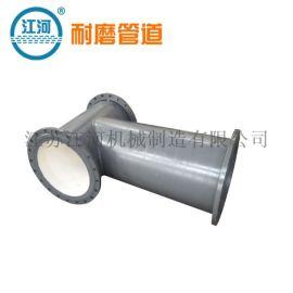陶瓷管,免费提供解决方案,江苏江河